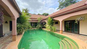 A glimpse across the pool